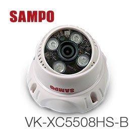 【皓翔】聲寶 VK-XC5508HS-B 室內日夜兩用夜視型 AHD 1080P 紅外線LED攝影機