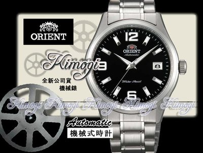 ORIENT 東方錶【 專業機械錶 】錶背透明設計~簡約黑色機械錶! 週年慶優惠下殺!公司貨有保障