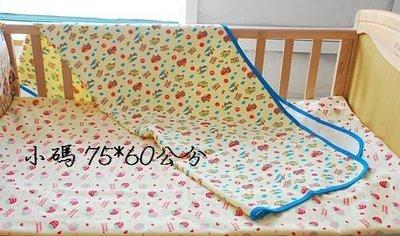 **超大西松屋隔尿墊 嬰兒床墊 尿布墊 尿墊 防水防漏 小碼現貨75*60cm