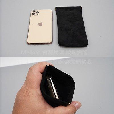 GooMea 2免運 華為榮耀 20 20 Pro 彈片開口 黑色 雙層絨布袋手機袋保護袋絨布套手機套保護套