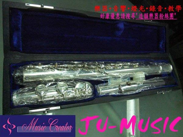 造韻樂器音響- JU-MUSIC - Vivezza Flute 長笛 適合初學者 專用 歡迎詢問