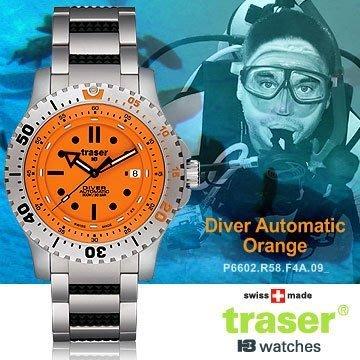 Traser Diver Automatic Orange潛水錶鋼錶帶運動錶 潛水錶 軍錶 手錶 AH03066
