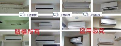 請來電 售價↘↘【上位科技】Panasonic PX高效冷暖冷氣 CS-PX28FDA2 CU-PX28FDHA2