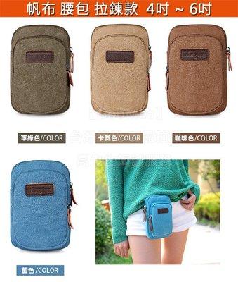 【GooMea】3免運Samsung 三星 Note 10 plus 帆布腰包 腰袋 手機套 手機殼 保護套 頸掛 多色
