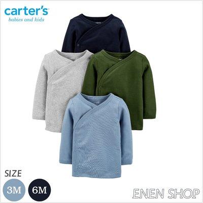 『Enen Shop』@Carters 藍色系素面肚衣側釦款四件組 #1I724910|3M/6M 新生兒/彌月禮