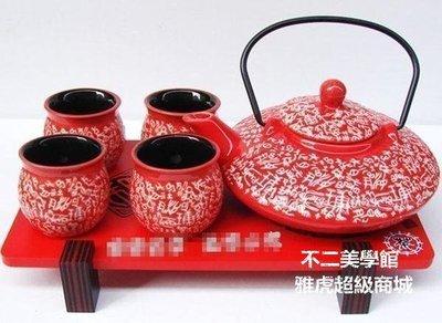【格倫雅】茶友居 日本和風茶杯茶具 櫻花紋陶瓷茶具茶杯子 禮品禮盒套裝 紅14646[
