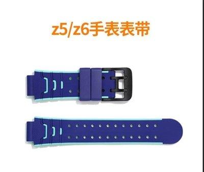 錶帶 小天才電話手表帶Z5/Z6/Z2y/Z3兒童學生手表z5q第六代表帶5代XDY