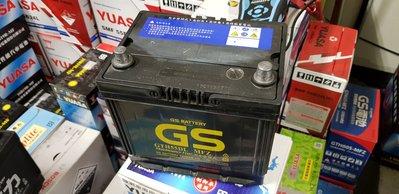 (鶯歌中古電池) GS 55D23L-MFZ 免保養汽車電池 數值漂亮,品項優 新北市