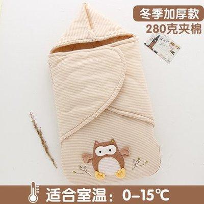 新生兒抱被秋冬加厚保暖棉質嬰兒包被春秋小被子襁褓寶寶用品冬季
