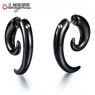 壓克力材質 牛角造型 中性耳環 簡約時尚 搭配設計單品 多種尺寸 單個價【EZP10068】Z.MO鈦鋼屋