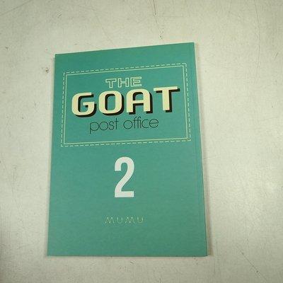 【懶得出門二手書】《THE GOAT post office 18限》│MUMU│九成新(21F16)