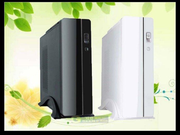 【格林電腦】『華碩』INTEL G5400雙核心/240G SSD固態硬碟 /8G記憶體「部落客國民準系統」到府安裝免運