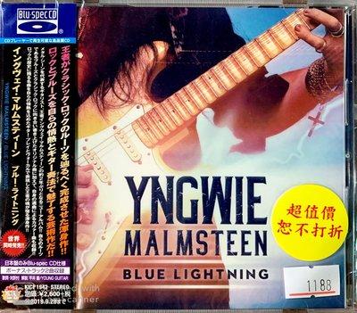 【搖滾帝國】瑞典重金屬(Heavy Metal)樂手YNGWIE MALMSTEEN -Blue Lightning日版