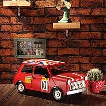 復古懷舊擺件鐵皮英倫汽車~loft 民宿 餐飲 居家 攝影*Vesta 維斯塔*