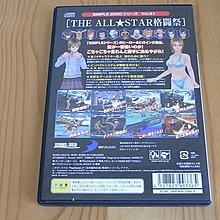 【小蕙館】PS2~ SIMPLE 2000系列 Vol .91 THE ALL STAR 格鬥祭 (純日版)