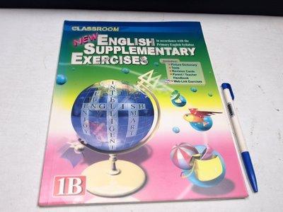 【考試院二手書】《NEW ENGLISH SUPPLEMENTARY EXERCISES 1B 》│ 七成新
