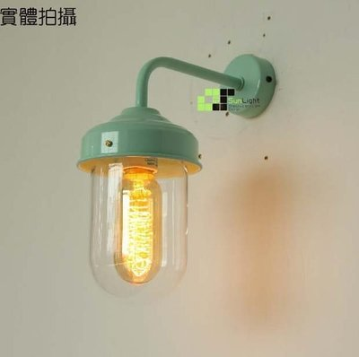 【SUN LIGHT 日光燈坊】工業風LOFT壁燈 ,另Blown sugar玻璃箱Tungsten steel  鎢鋼壁燈-綠