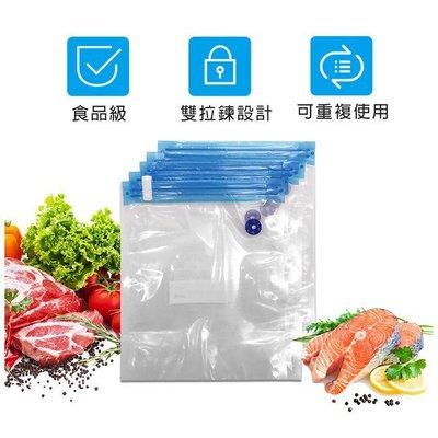 ⚡快速出貨 ??? 美國 【AnchorChef】食品級小真空袋組(一組5個) 保鮮 收納 壓縮 真空