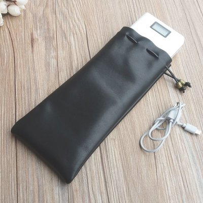 [包妳喜歡]牛皮移動電源收納包旅行數碼便捷式簡約真皮多功能硬盤整理袋女009