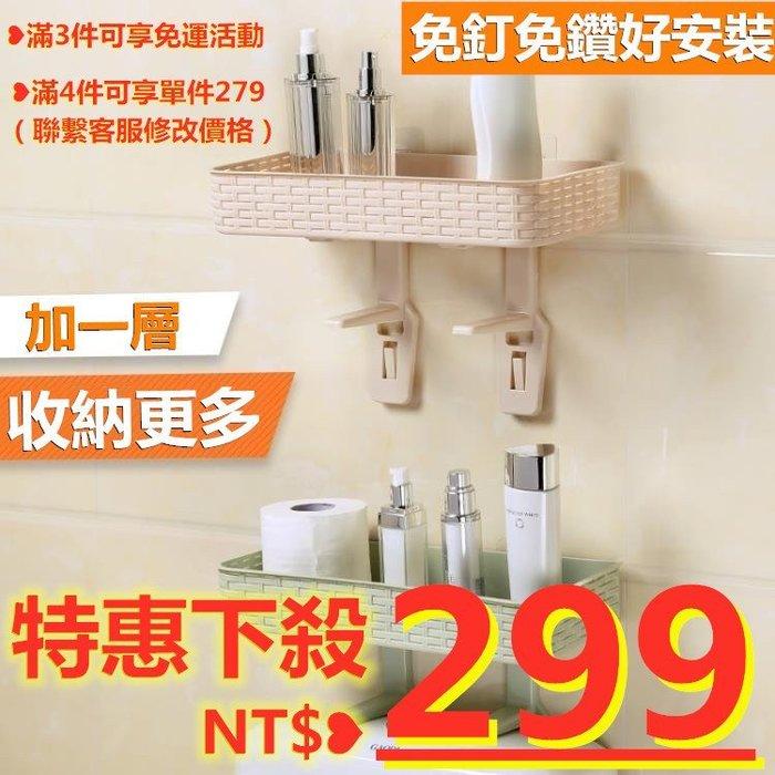 馬桶置物架❥ 衛生間坐便器浴室廁所洗手間壁掛免打孔吸盤 馬桶架 【格調】