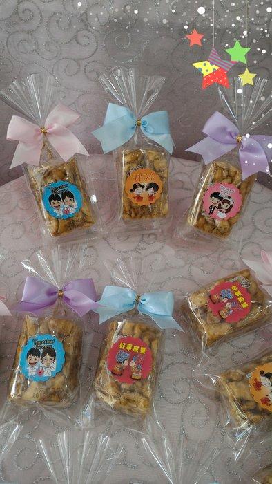 @妮妮喜糖店鋪@巧克力~餅乾~棉花糖~喜糖盒~婚禮小物~二次進場~果醬~婚紗熊~麥芽餅~沙琪瑪