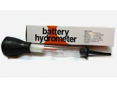 含稅 台灣 電瓶比重計 電池液比重測試 比重計 電瓶水比重計 汽車用電池 電池液 電瓶水 比重測試 測量電瓶水