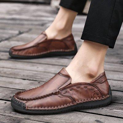 【英爵倫】春秋新款高品質手工縫制休閑小皮鞋男式豆豆鞋大碼 大尺碼男鞋 大碼休閒鞋