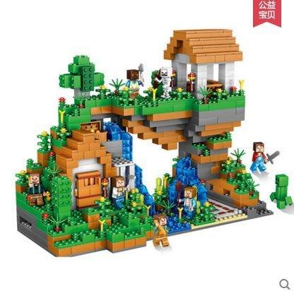 『格倫雅品』我的世界積木拼裝玩具小顆粒拼插人偶農場場景minecraft村莊男孩