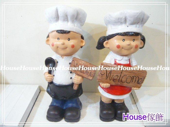 *台南佳里*︵House傢飾︵*大型~復古風格~拿牌男女廚師(WELCOME)~(2個一組)【☆限量款/新發售☆】