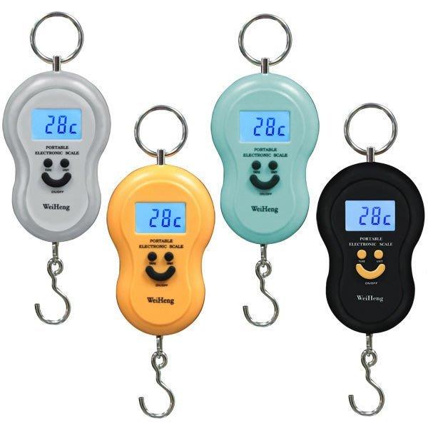 家用手提/吊掛式電子吊秤(WH-A)/電子秤/手提秤/行李秤