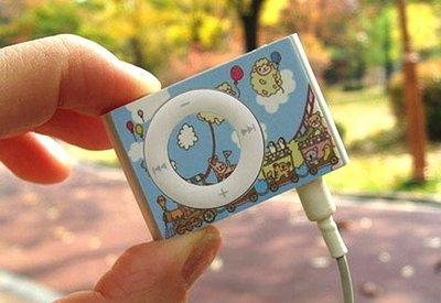 *YOOWOO*特賣【韓國空運 Lamb iPod Shuffle 2nd 時尚保護貼 ~ 歡樂冒險】不留膠痕
