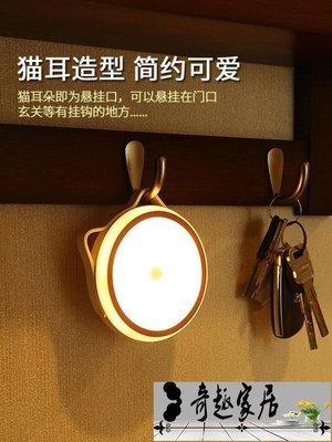 智能人體感應燈泡led小夜燈家用充電池聲控臥室衣柜過道樓道壁燈【奇趣百貨】