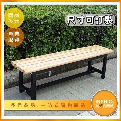 INPHIC-戶外長椅/長凳/公園椅/木座椅-IAGD00310BA