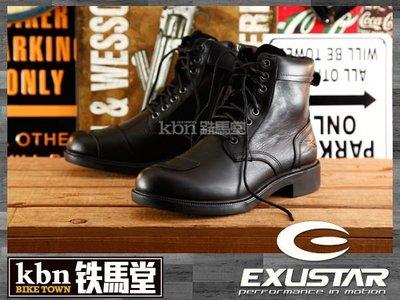 ☆KBN☆鐵馬堂 台灣 EXUSTAR SBT103 綁帶 休閒 車靴 防護 防滑 皮靴 三色(黑色)