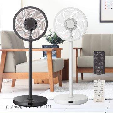 刷卡含稅 三菱 MITSUBISHI【R30J-DW】電風扇 電扇 7枚羽根 五段風量 上下左右擺 定時 遙控器 DC扇