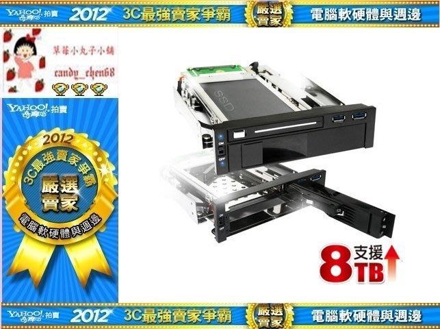 """【35年連鎖老店】伽利略 MRA750U 5.25""""插槽 U3 2埠+雙插槽抽取盒有發票/可全家/保固一年"""