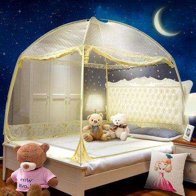 ☜男神閣☞蚊帳蒙古包蚊帳1.8m床雙人家用2.2m公主風1.5支架1.2米學生宿舍