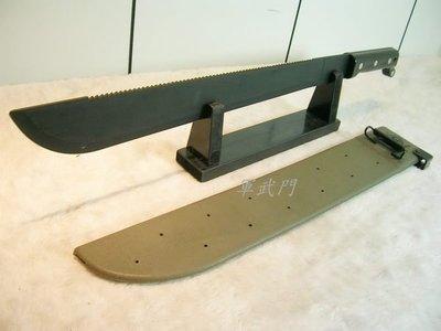 【軍武門】台製 18 開山刀(碳鋼刃/背齒)登山刀/露營刀/野外生存必備品