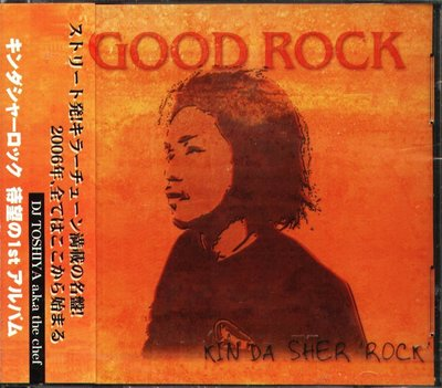K - KIN DA SHER 'ROCK' - GOOD ROCK - 日版 - NEW