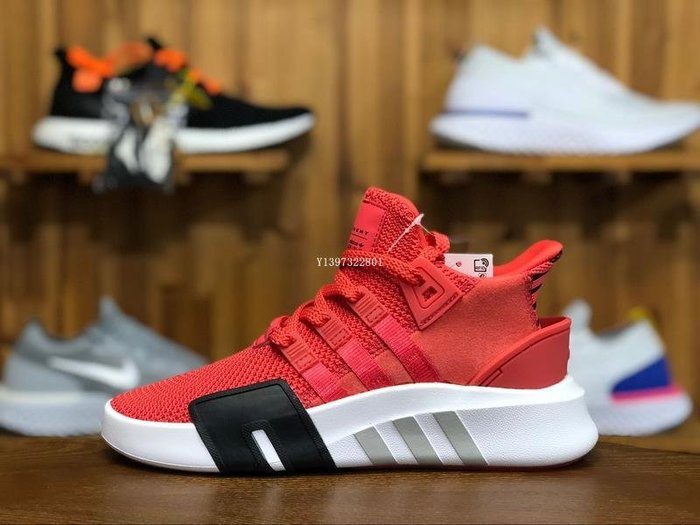 ADIDAS 3代EQT BASK ADV 紅白 經典 短筒 編織 慢跑鞋 B22642 男女鞋