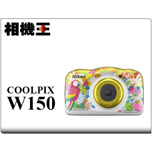 ☆相機王☆Nikon COOLPIX W150 彩繪黃〔防水相機〕公司貨 (4)