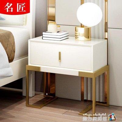 輕奢床頭櫃 簡約后現代臥室歐式極簡易創意個性白色北歐風ins網紅全館免運