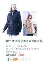【n0900台灣健立最便宜】2016 Litume意都美-淑女防水透氣保暖外套-H7012