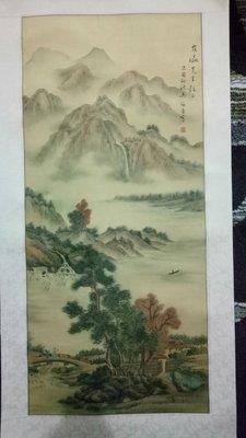 中國水墨山水畫 ~吳咏香印款