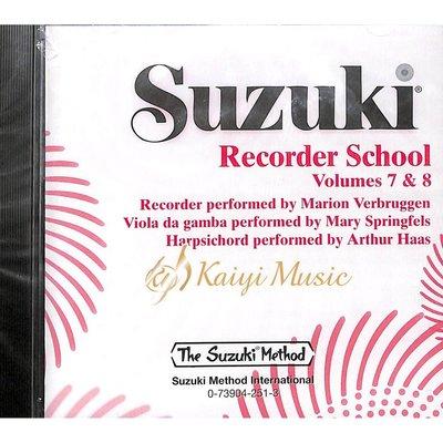 Kaiyi Music ♫Kaiyi Music♫Suzuki Recorder School Volumes 7&8 Recorder CD