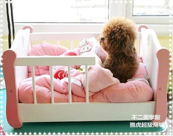 【格倫雅】^寵物睡袋 狗睡袋 狗窩 狗床 寵物墊 狗木床 寵物窩2992[g-l-y99