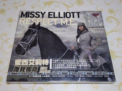 [懷舊影音小舖] 蜜西艾莉特 唯我獨尊 Missy Elliott Respect M.E. CD 全新未拆封