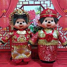自家製40cm monchhichi豪華金豬版中式結婚禮服套裝連全新正版公仔