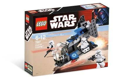 LEGO Star Wars Set 7667 Imperial Dropship 5盒 100% NEW MISB
