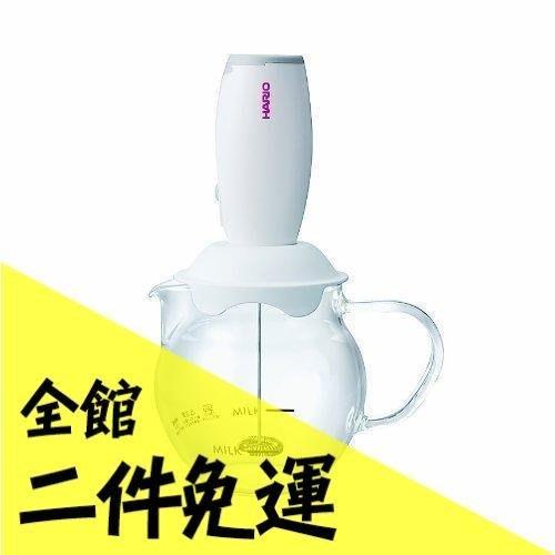 空運 日本 HARIO 哈利歐 牛奶 起泡機 電動 奶泡機  快速製作綿密奶泡  CQT-45 【水貨碼頭】